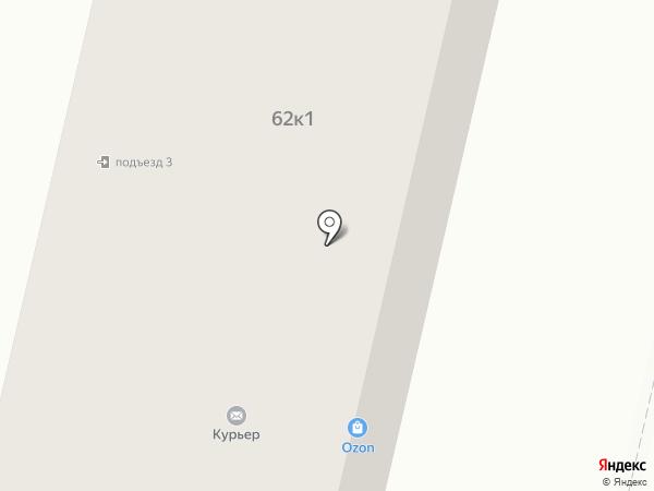 Мебельный магазин на карте Ревды