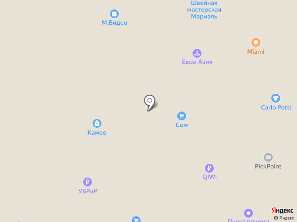 Банкомат, КБ Кольцо Урала на карте Ревды