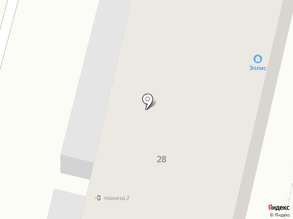 Эллис на карте Ревды