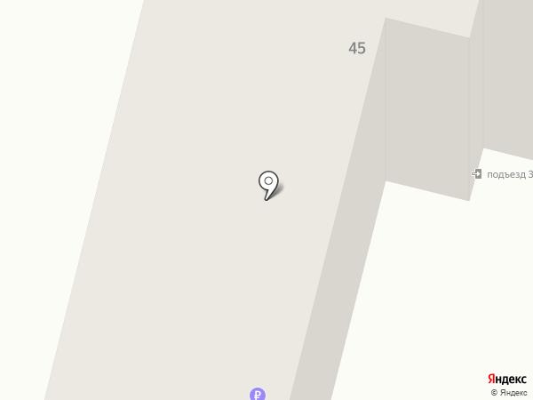 Beer-loga на карте Ревды
