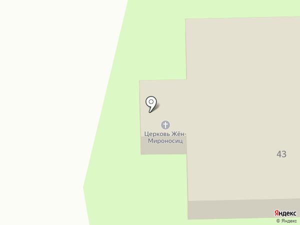 Храм во имя святых Жен-Мироносиц на карте Ревды