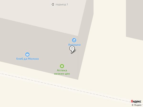 Аптека низких цен на карте Ревды