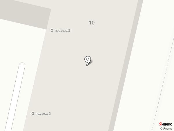 Домашний на карте Ревды