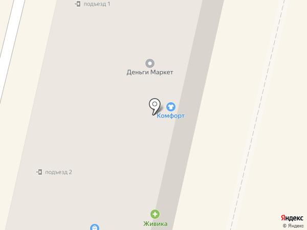 Удобные деньги на карте Ревды