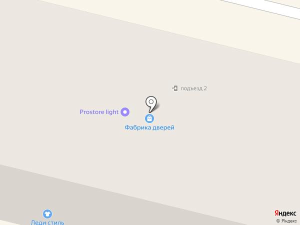 СпортЭК на карте Ревды