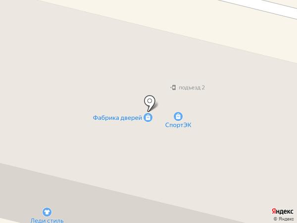 Finn Flare на карте Ревды