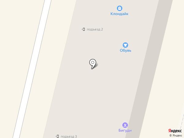 Эгоист на карте Ревды