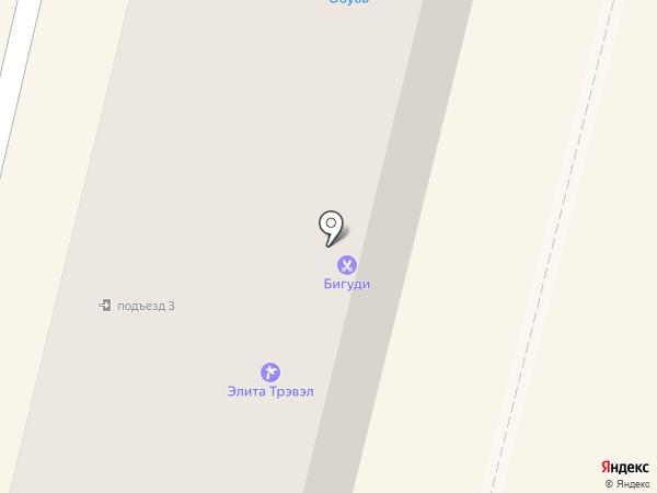 Kinder shop на карте Ревды
