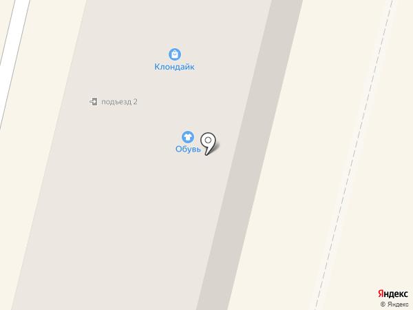 Ариант на карте Ревды