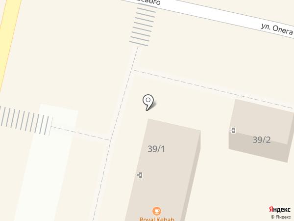 GSM на карте Ревды
