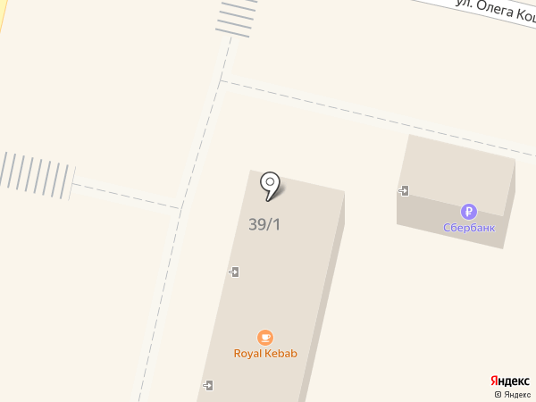 УК Деньги сразу на карте Ревды