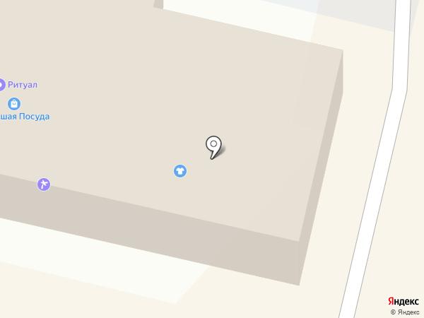 Блюз на карте Ревды