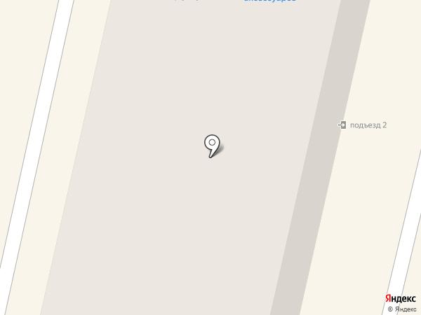 Личные наличные на карте Ревды