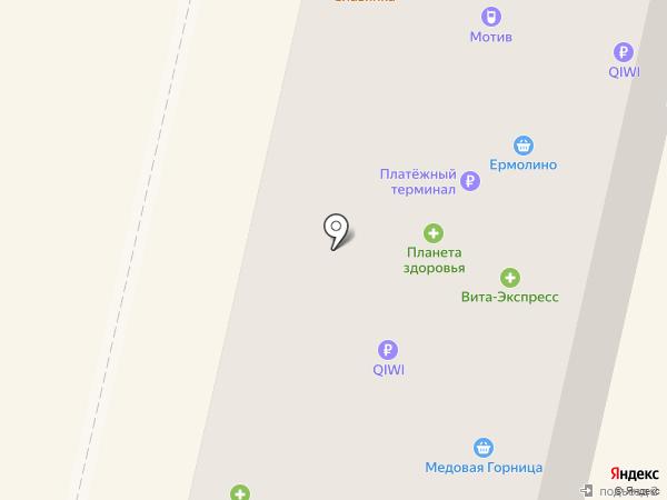 Курс Финанс на карте Ревды