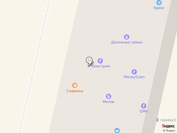 VIVAденьги на карте Ревды