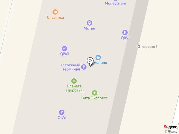 Экспресс деньги на карте Ревды