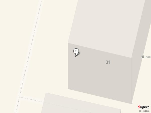 Антей на карте Ревды
