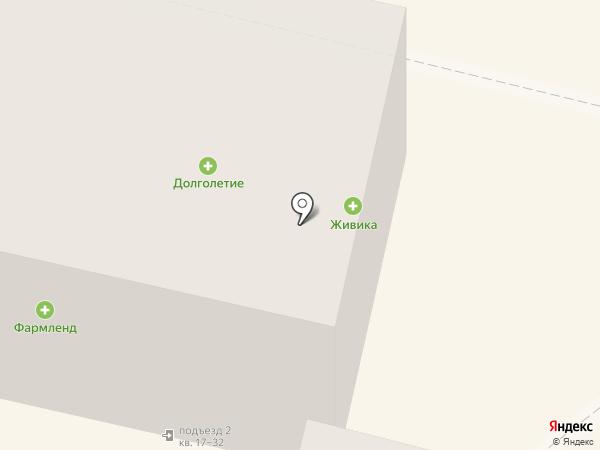 Капля на карте Ревды