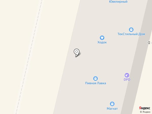 Текстильный дом на карте Ревды
