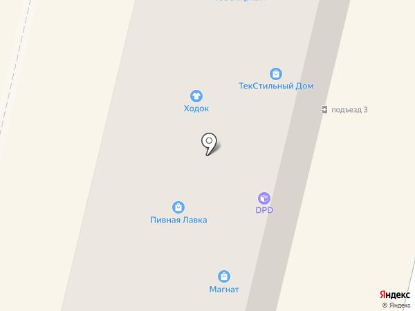 ТОРГОВАЯ СЕТЬ ХОРОШИХ ДВЕРЕЙ И ОКОН на карте Ревды