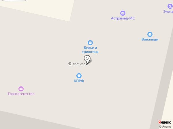 Элегант на карте Ревды