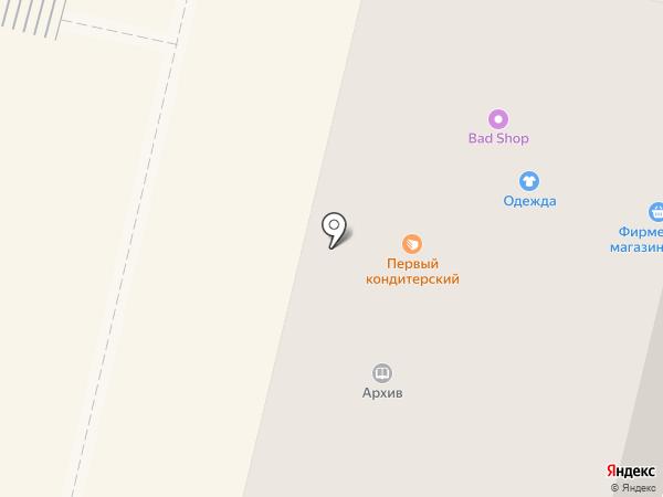 Архив городского округа Ревда на карте Ревды