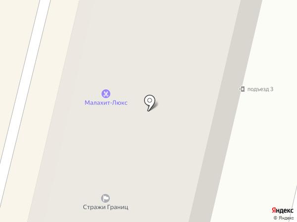 Малахит-люкс на карте Ревды