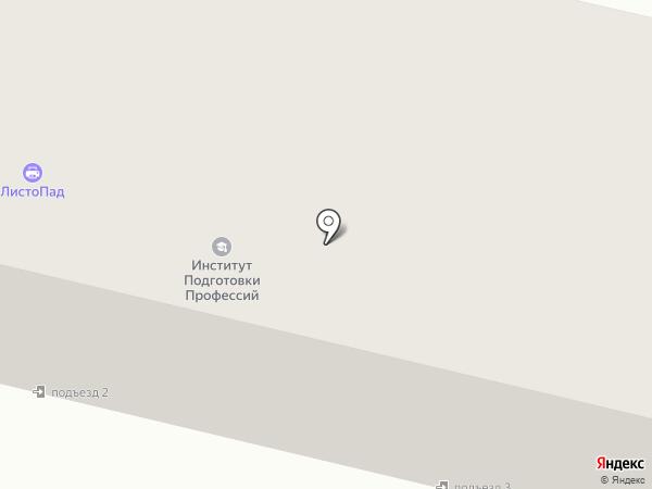 Суши Фреш на карте Ревды