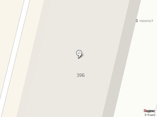 Парфюм-Лидер на карте Ревды