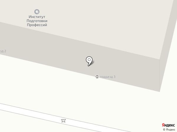 ЛистоПад на карте Ревды