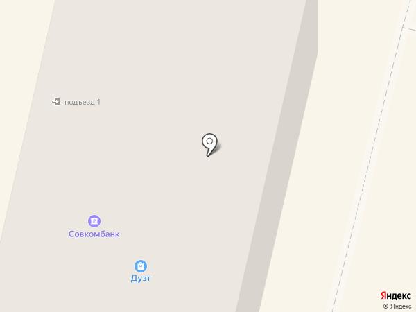 Mishelle на карте Ревды