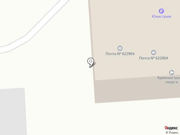 Почтовое отделение на карте Горноуральского