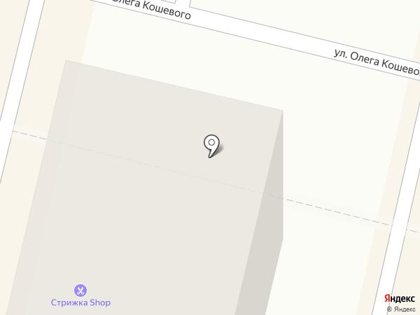 Страховое агентство Вертекс на карте Ревды