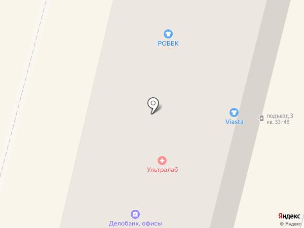 Банкомат, СКБ-Банк на карте Ревды