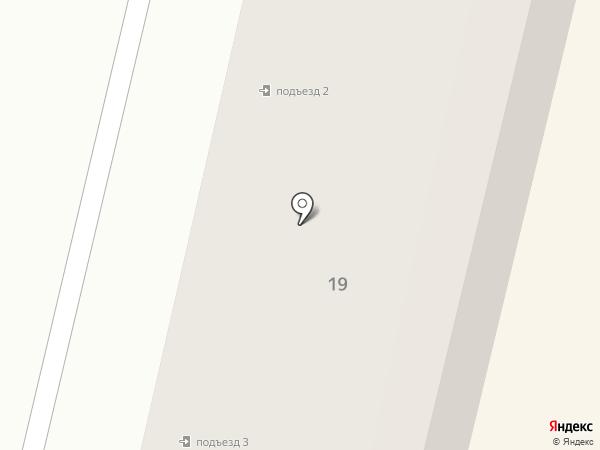 Оптика №4 на карте Ревды