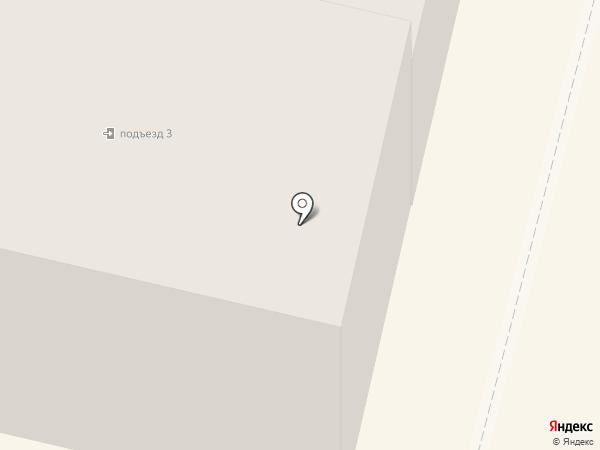 Алоэ на карте Ревды