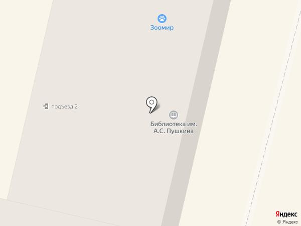 Центральная городская библиотека им. А.С. Пушкина на карте Ревды