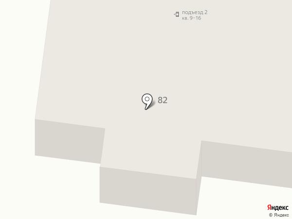 Кофулсо на карте Ревды