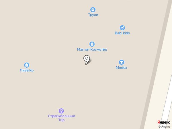 Евро Бренд на карте Ревды