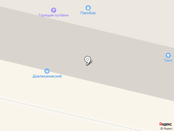 helpmytel на карте Ревды
