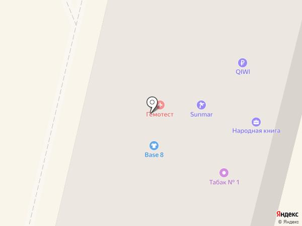 ФотоЛэнд на карте Ревды