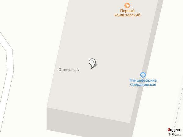 DEN-Studio на карте Ревды