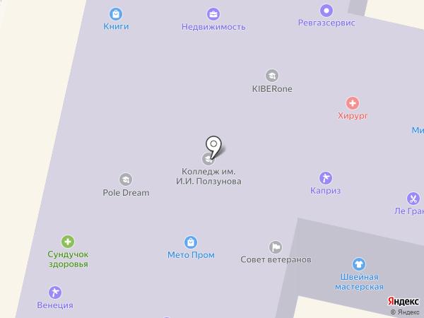 Свердловская государственная академическая филармония на карте Ревды
