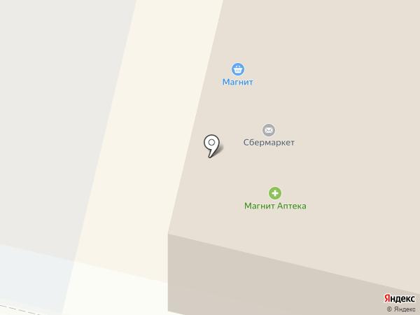 Арабика на карте Ревды