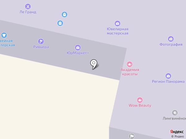 Ювелирная мастерская на карте Ревды
