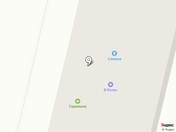 Вита на карте Ревды