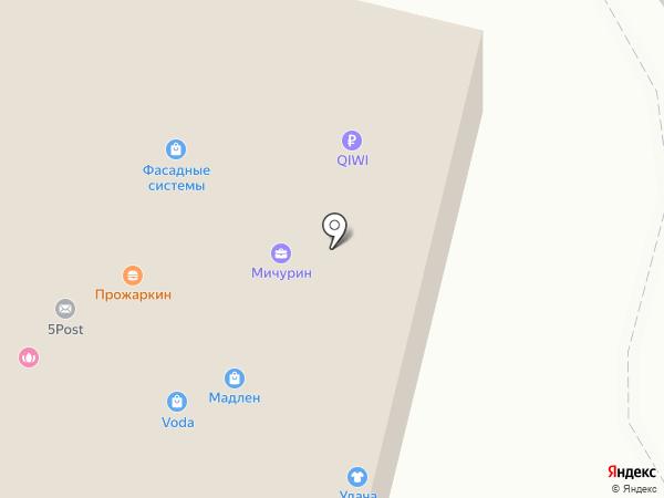 Безделуха на карте Ревды