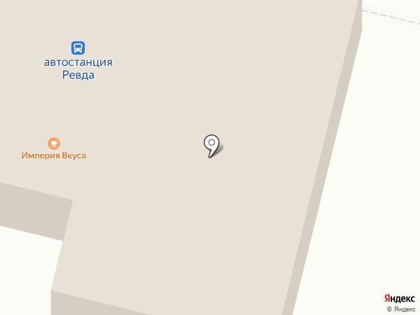 Автостанция на карте Ревды