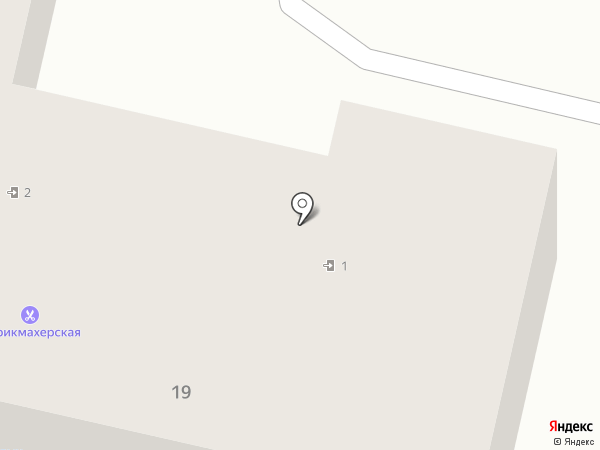 Бюро недвижимости на карте Ревды