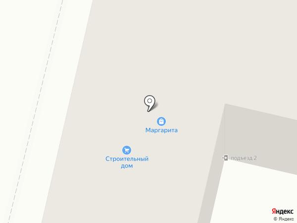 Маргарита на карте Ревды